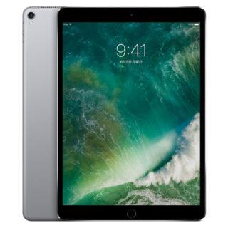 iPad Pro 10.5 スペースグレイ