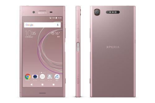 Xperia XZ1 pink 701SO